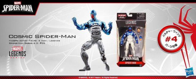 """Packaged Marvel Legends Cosmic Spider-Man 6"""" Figure"""