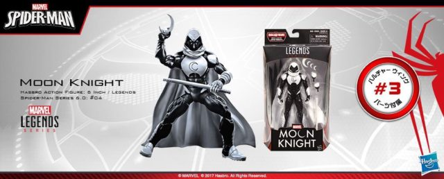 "Packaged Marvel Legends Moon Knight 6"" Figure"