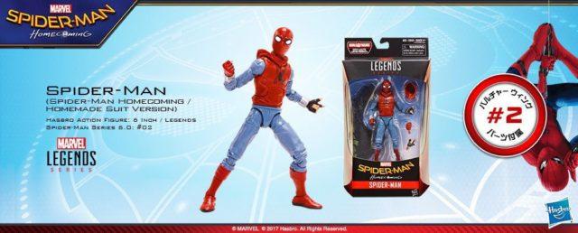 Marvel Legends Homemade Suit Spider-Man in Packaging
