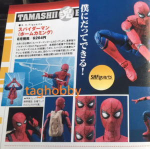 Bandai Spider-Man Homecoming Figuarts Figure Revealed