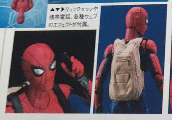 SH Figuarts Homecoming Spider-Man Accessories Backpack Cellphone