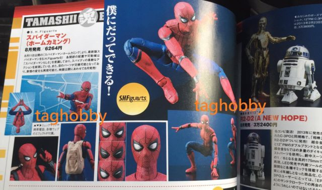 SH Figuarts Spider-Man Homecoming Figure Magazine Scans Photos