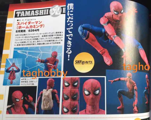 Spider-Man Homecoming Figure Figure Revealed