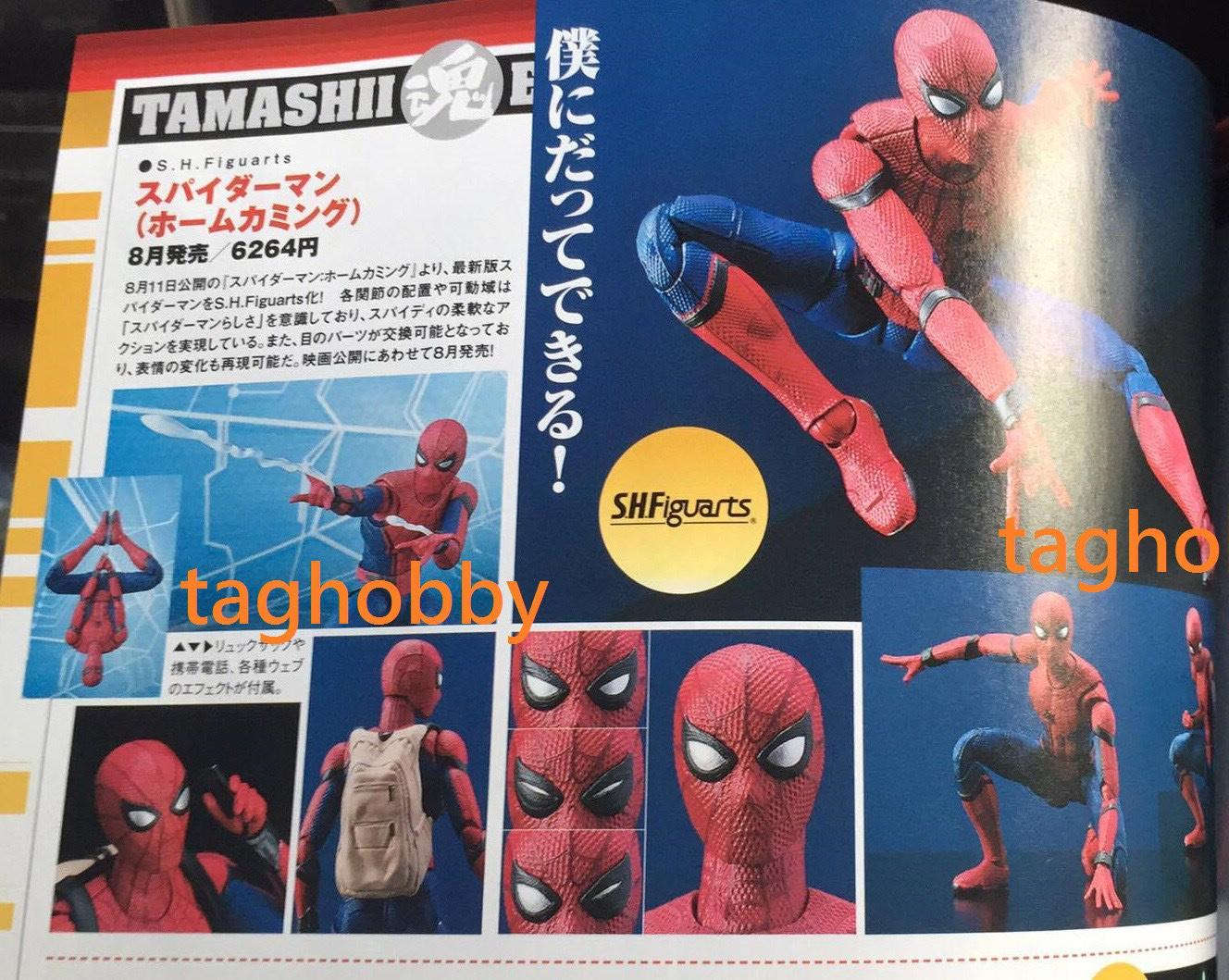 Figuarts Spider Man Homecoming /& Option Act Wall Set en stock USA Bandai S.H