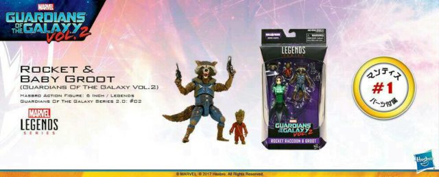 GOTG Marvel Legends 2017 Wave 2 Rocket Raccoon Baby Groot Packaged