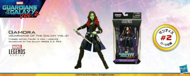 Gamora Marvel Legends 2017 Figure Packaged
