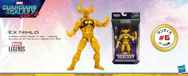 Marvel Legends Ex Nihilo Packaged
