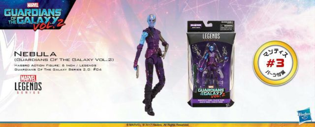 Marvel Legends GOTG 2017 Wave 2 Nebula Packaged