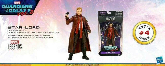 Star-Lord Marvel Legends 2017 Guardians of the Galaxy Wave 2 Packaged