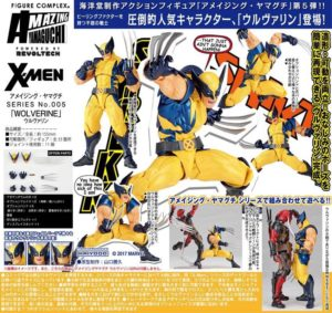 Kaiyodo Revoltech Wolverine Figure Poster Official Photos