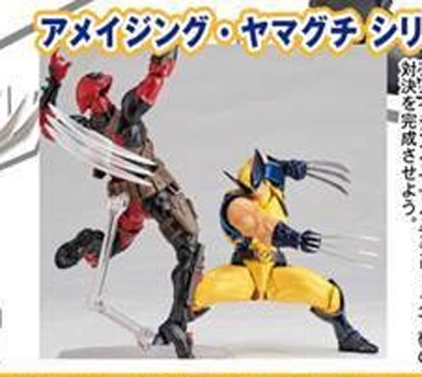 Revoltech Wolverine Slash Effects Piece Accessory
