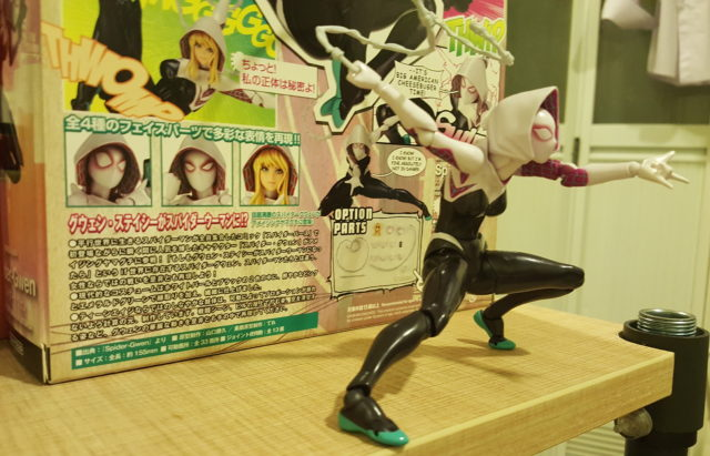Articulation on Kaiyodo Revoltech Ame-Comic Spider-Gwen Action Figure