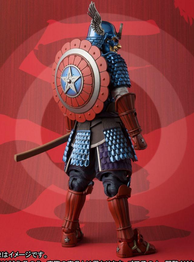 Back of Samurai Captain America Bandai Action Figure