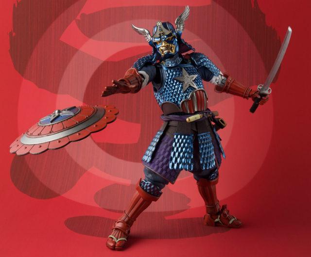 Bandai Tamashii Samurai Captain America Realization Figure Throwing Shield