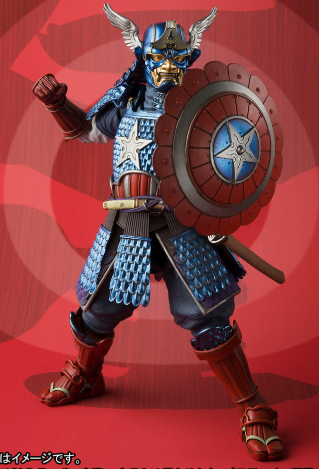 Samurai Captain America Action Figure Bandai Japan