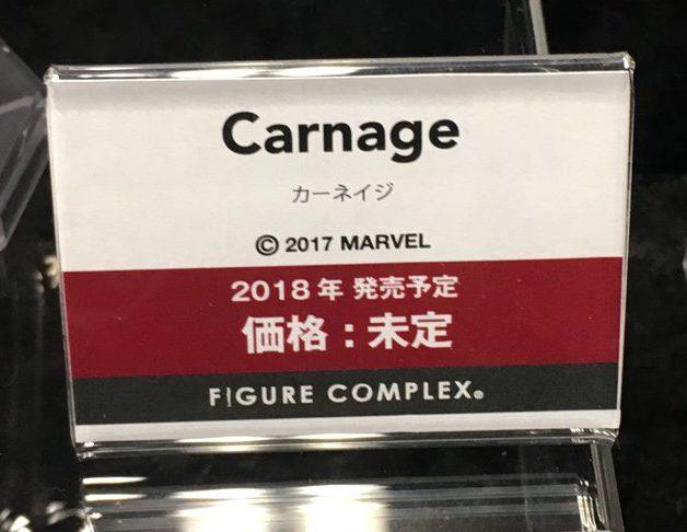 Revoltech Marvel 2018 Carnage Figure Placard