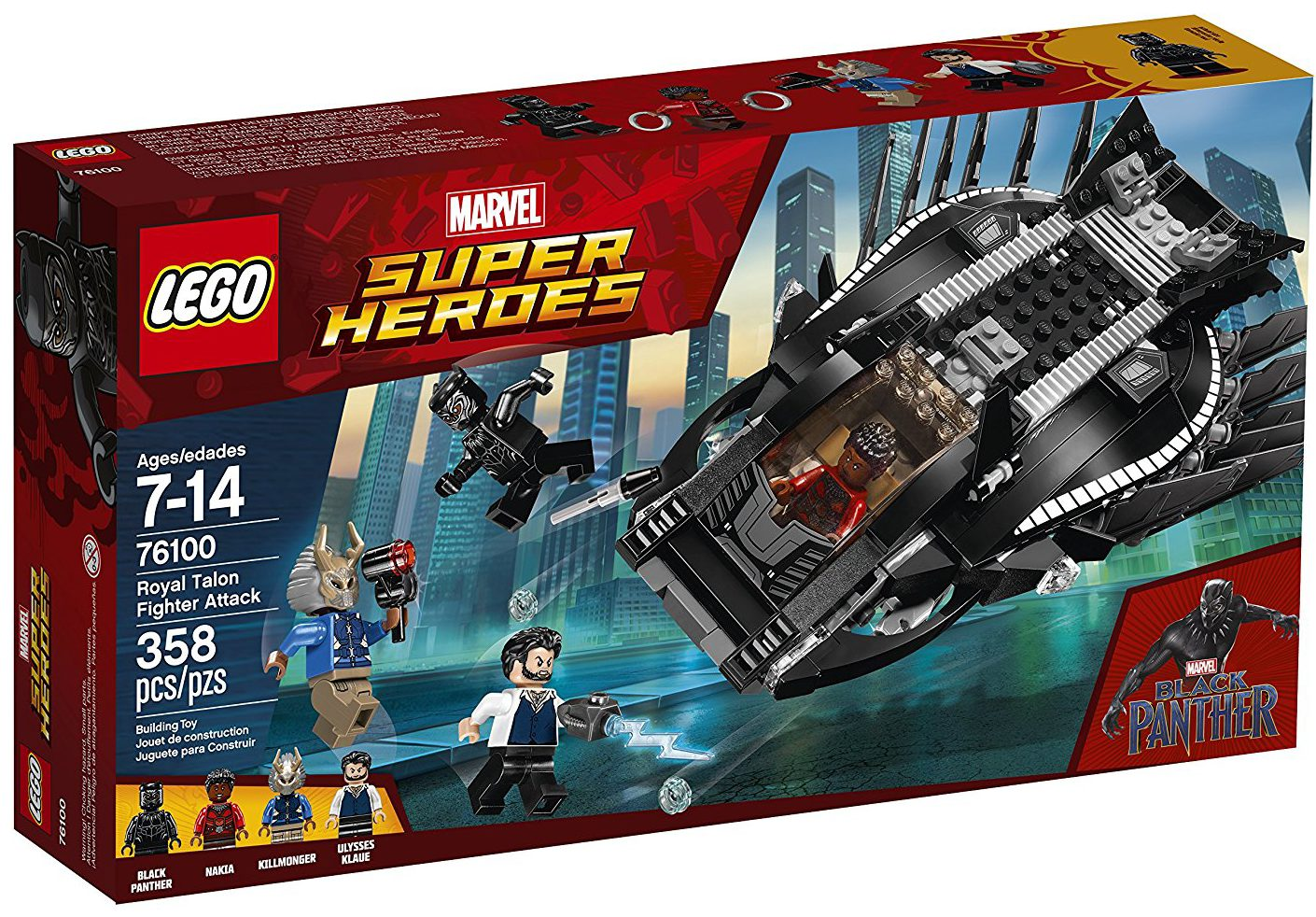 lego black panther movie sets up for order amp photos