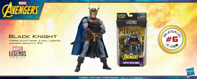 Infinity War Black Knight Marvel Legends Figure