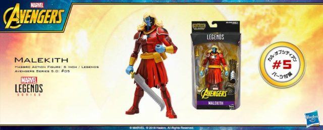 Marvel Legends Infinity War Malekith Figure