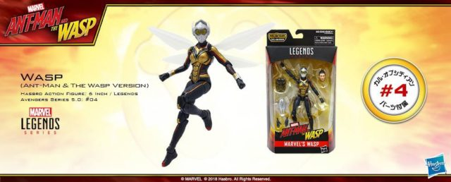 Infinity War Wasp Figure Legends Packaged