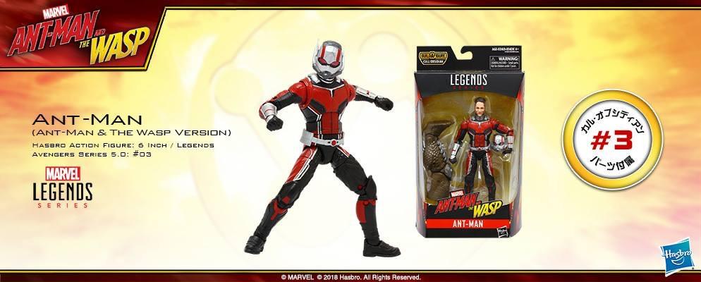 NO Cull Obsidian BAF Wasp Infinity War Avengers Marvel Legends Ant-Man 2018
