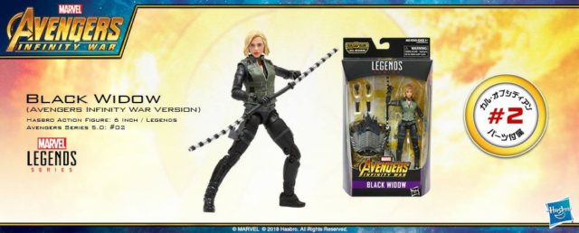 Black Widow Infinity War Figure Packaged