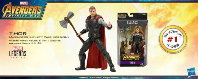 Infinity War Thor Marvel Legends Figure Packaged