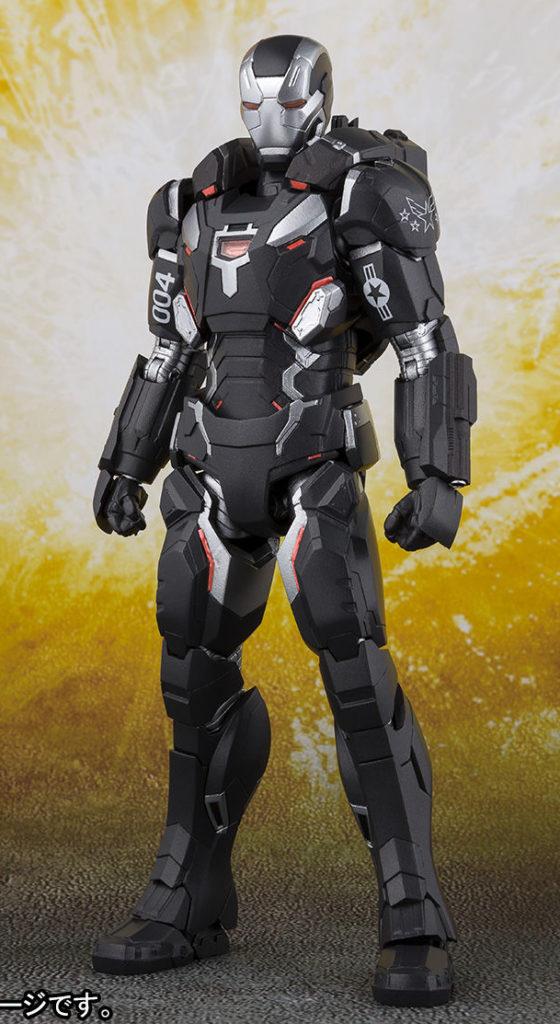Bandai War Machine Figuarts Avengers Infinity War Figure Bluefin Distribution US