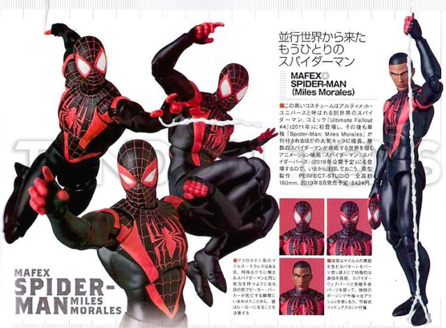 MAFEX Miles Morales Spider-Man Figure