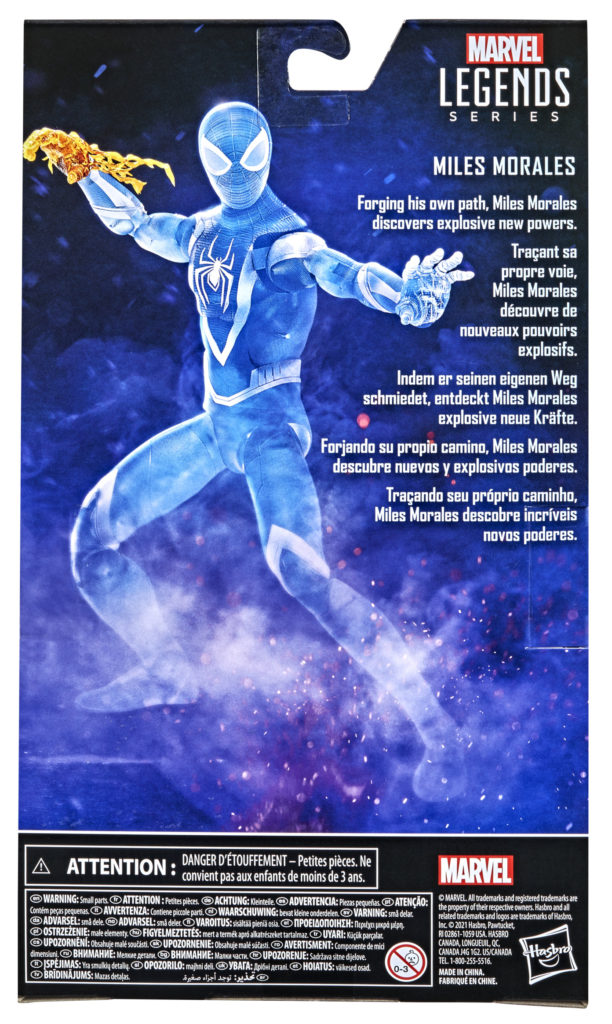 Box Back Gamestop Miles Morales Exclusive Marvel Legends Figure