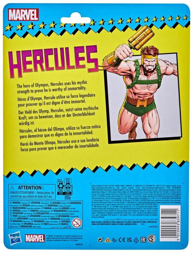 Vintage Marvel Legends Hercules Hasbro Toybiz Packaging Cardback Back